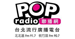 台北流行廣播電台call out訪問-大甲媽祖繞境攻略